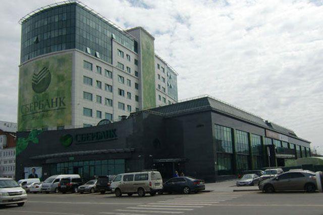 центральный офис сбербанка в москве адрес и часы работы партнеры банка хоум кредит волгоград