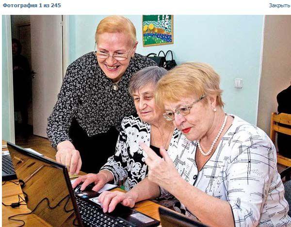 Льготы на транспорте для пенсионеров москвы