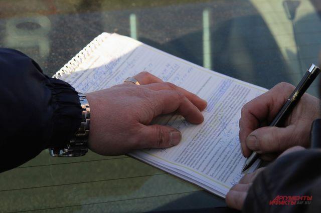 Кто имеет право накладывать административный штраф
