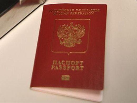 Где и как сделать загранпаспорт в Костроме? - Документы 79