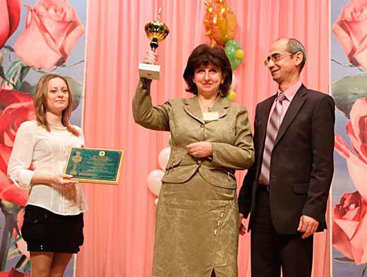 В Кемерове прошло награждение победителей первого областного конкурса «ЭкоЛидер»