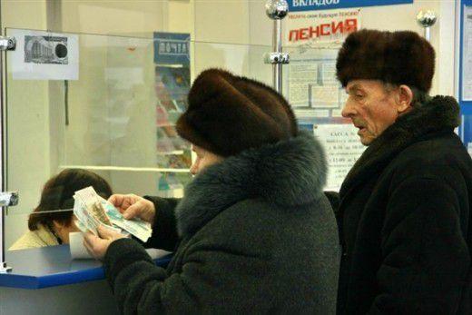 Сколько пенсионерам платят в россии