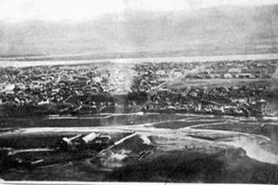 Так выглядела столица края в 1863 году.