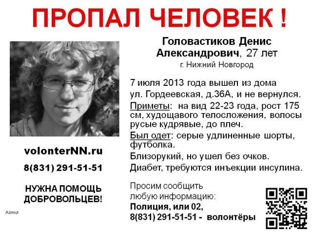 Боткинская городская больница адрес