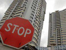 рейтинг стоимости квартир по россии