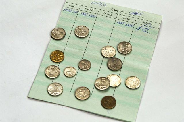 С Сбербанке продолжаются выплаты компенсаций по вкладам до 1991 года.