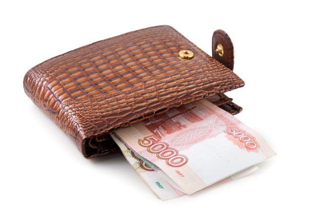 Западно-Сибирский банк рефинансировал более 160 кредитов.