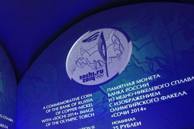 В отделениях Сбербанка омичи купили 800 «олимпийских» монет.