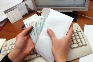 Выплаты вкладчикам «Мастер-банка» начнутся 4 декабря.