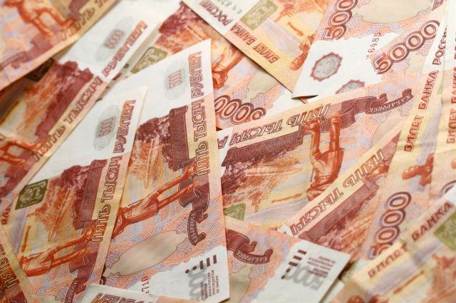 Кредитный портфель ападно-Сибирского банка Сбербанка России преодолел рекордную отметку в 500 млрд рублей.
