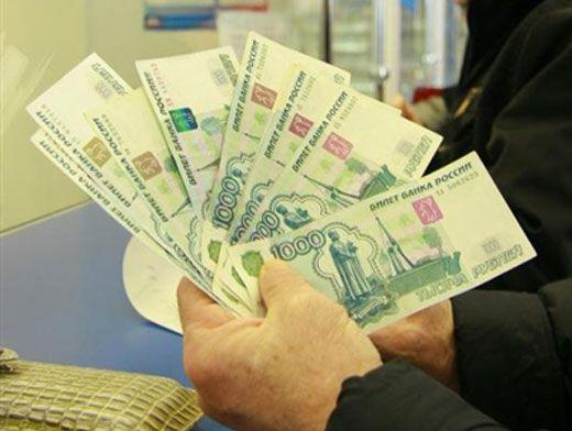 Выплаты накопительной пенсии умершим пенсионерам