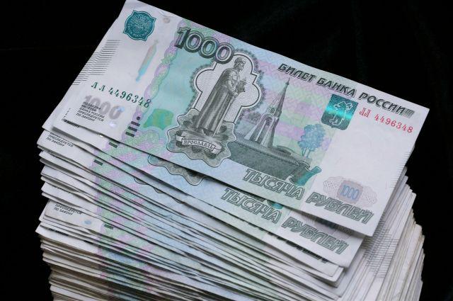 займ наличными онлайн заявка саратов