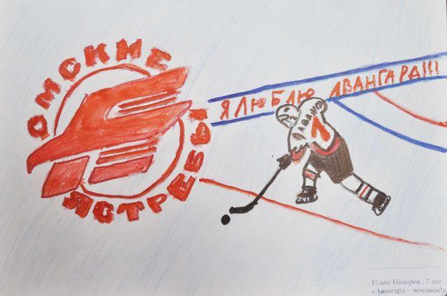 Рисунок победителя конкурса «Я люблю хоккей» Ильяса Назырова.