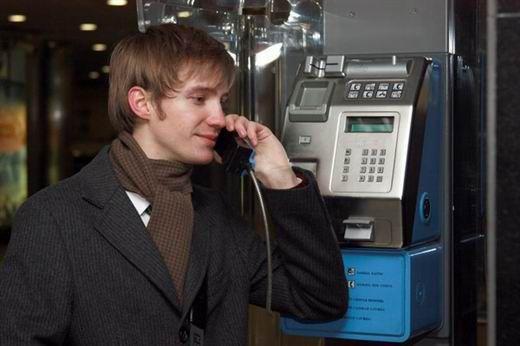 Звонки банк открытие