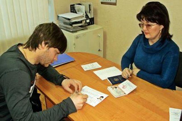 Сергей Костицын получил паспорт РФ.
