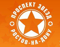 Именная звезда появится в конце октября текущего года благодаря народному голосованию