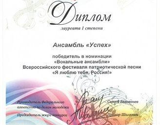 Эстрадный ансамбль из Ростова стал лучшим в России.