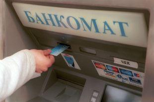 В Ростове 20 банкоматов «Мастер-банка» в ближайшее время перестанут функционировать.