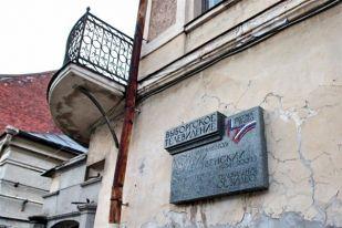 В Ростове установят мемориальную доску композитору  Георгию Балаеву.