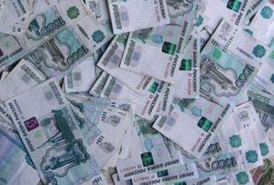 Трое ростовчан пойдут под суд за «отмывание» 1,5 млн рублей.