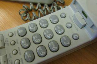 Жители Дона по телефону могут узнать о предоставлении субсидий на оплату жилого помещения и коммунальных услуг.