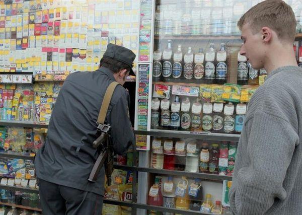 Где купить сигареты школьнику в спб купить электронную сигарету hqd в минске