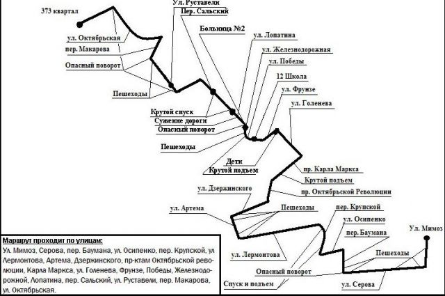Ставрополь маршрут 39 схема