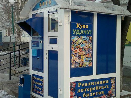 Игровые автоматы в ульяновске адреса игровые аппараты ссср продаю