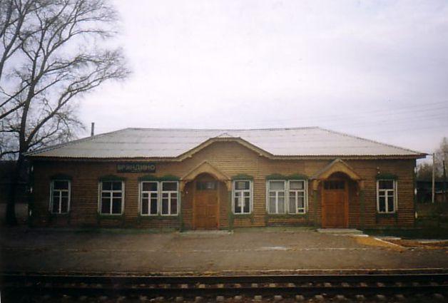 Бряндинский элеватор ульяновская область транспортер пассажирский бу