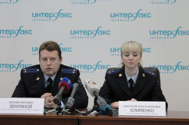Евгений Землянов и Анастасия Клименко на пресс-конференции