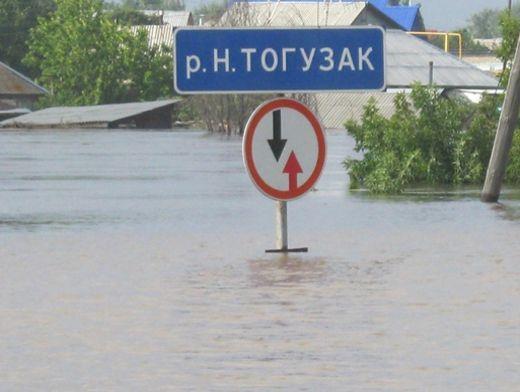 Паводок на Южном Урале