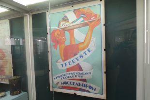 Один из плакатов, придуманных Маяковским