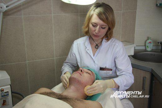 Уральский форум косметологов
