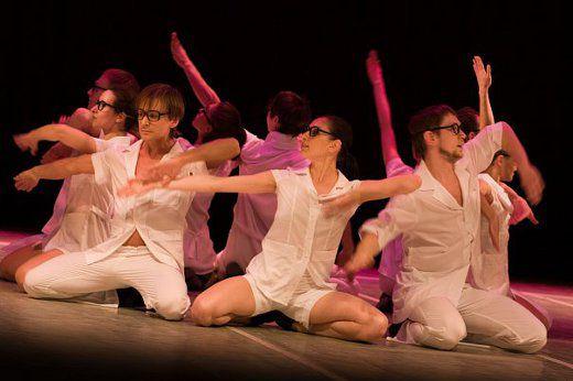 Международная лаборатория танца