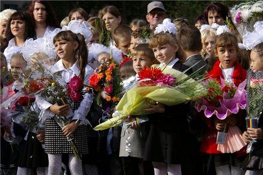 31-й лицей Челябинска