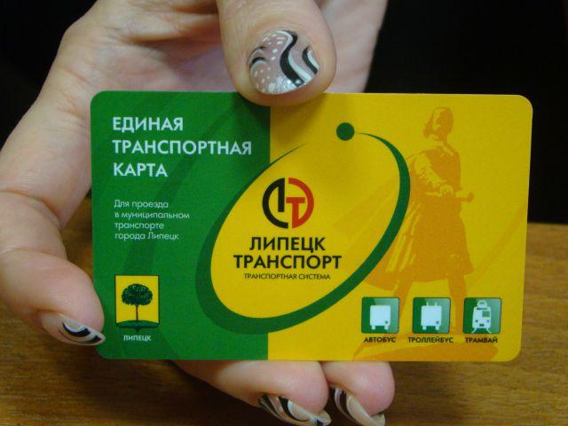 Как сделать проездную карточку в тюмени