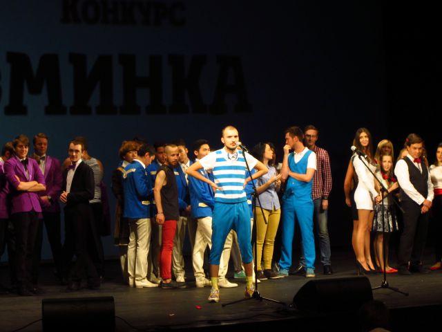 kvn-zinka-chto-shalavoyu-zovetsya