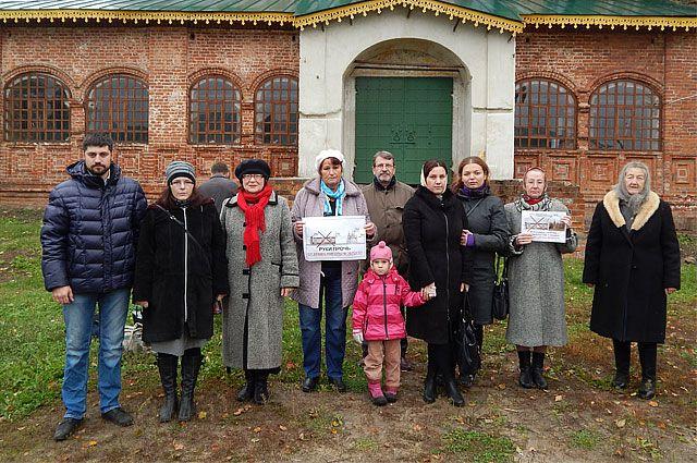 В Ярославле прошел пикет у церкви Николы Мокрого