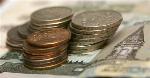Взять кредит в мурманске пенсионеру