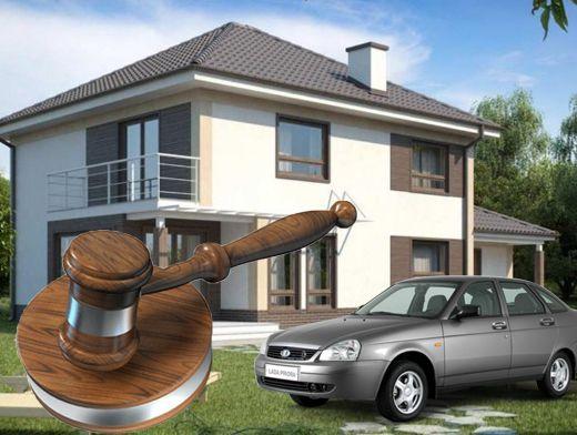 9afb06666353 Аукцион конфиската  квартира за 11 тыс. грн и авто за 4 тыс ...