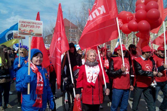 Югорские коммунисты на шествии 1 мая.