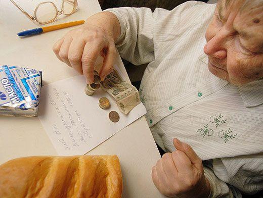 Отменят ли индексацию пенсий в 2016 году работающим пенсионерам