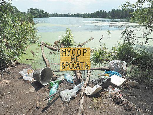 рыбаки мусорят