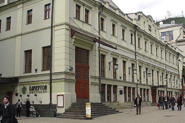 Московский Художественный театр имени А. П. Чехова.