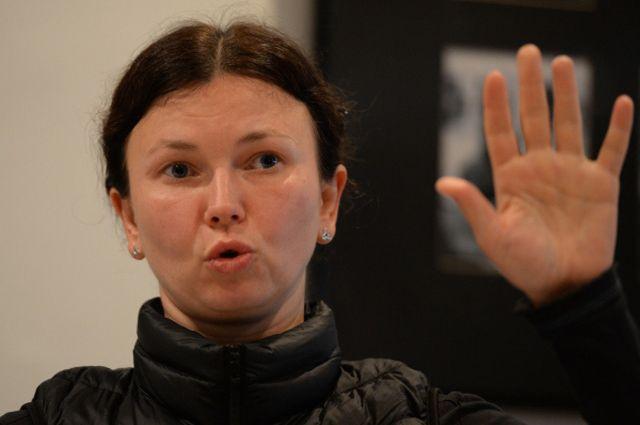 Ксения Перетрухина.