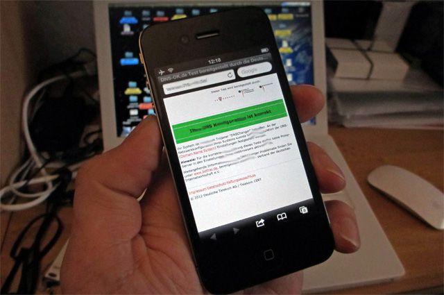 Программа для слежки по номеру телефона онлайн