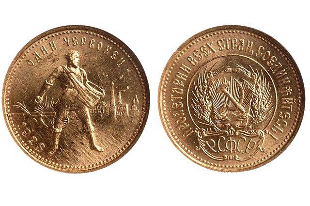 Золотой червонец, 1923 год.