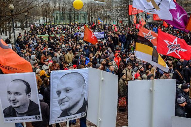 Участники митинга, организованного координационным советом оппозиции
