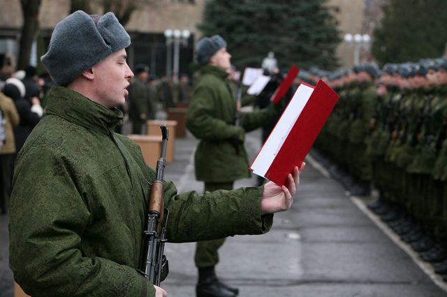 купить список в армию что нужно брть на присягу работы