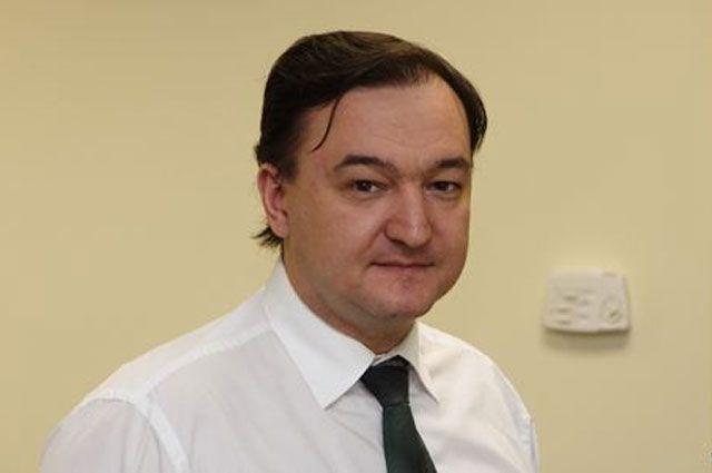 Сергей Магнитский.